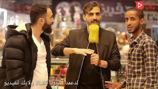 شاهد حب أهل اليمن للعراق وماذا قالو عنها