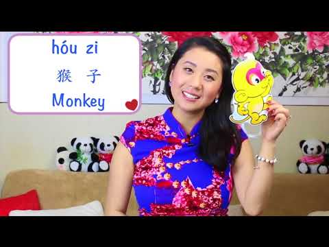 Изучайте китайский язык с Эммой! Знаки зодиака на китайском языке!