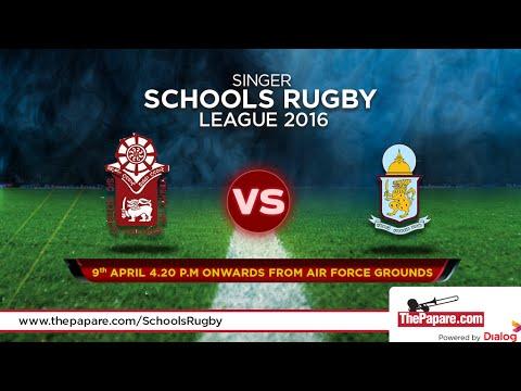 Science College v Dharmaraja College - Schools Rugby 2016