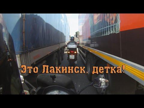 Поездка в Суздаль на мотофест (пробка в Лакинске)