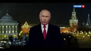 ПУТИН - ВЫ МЕНЯ ЗАЕБАЛИ!!! ПОЗДРАВЛЕНИЕ НА НГ 2019!!