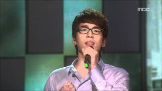 2AM - This Song, 투에이엠 - 이 노래, Music Core 20080906
