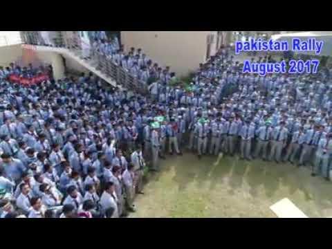 #PAKISTAN#RALLY#14THAUGUST#PGC#KOTADDU