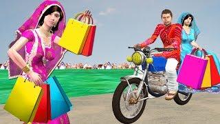 Wife Shopping Comedy Video   Hindi Kahaniya Bedtime Moral Stories Fairy Tales