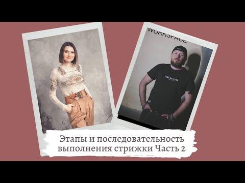 Прямой эфир с Сергеем Полейко и Татьяной Литвиновой! Часть 2