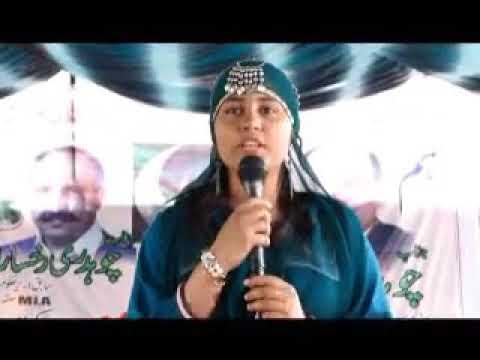 Kashmira Lone singing beautifully Kashmir song