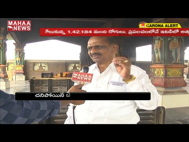 Only 5 Members To Attend Any Funeral in Rajahmundry | MAHAA NEWS