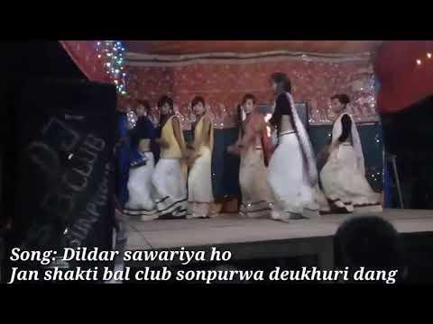 Dildar Sawariya Ho Dance Bhojpuri Song