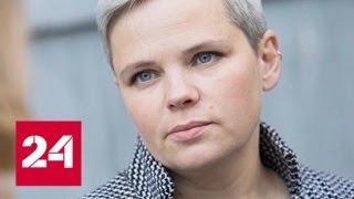 У многодетной матери отобрали детей после ампутации груди - Россия 24