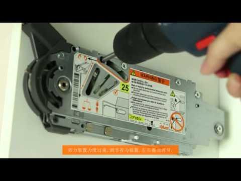 Blum Servo Drive Electronic Bi-Fold Door