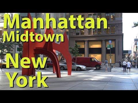 Manhattan Midtown Complete Tour, New York