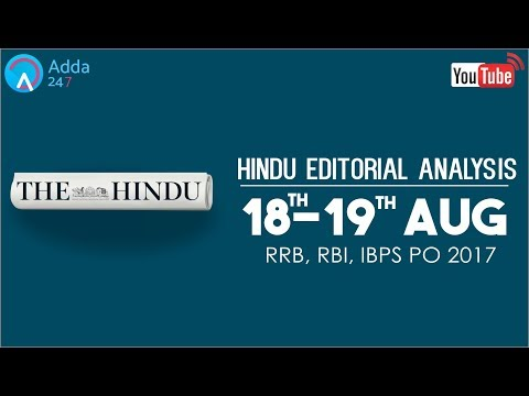The Hindu Editorial Analysis | 18th - 19th August 2017 | IBPS, RRB PO | Online Coaching for SBI