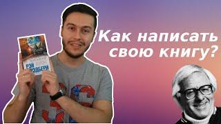 Н.И. Козлов \