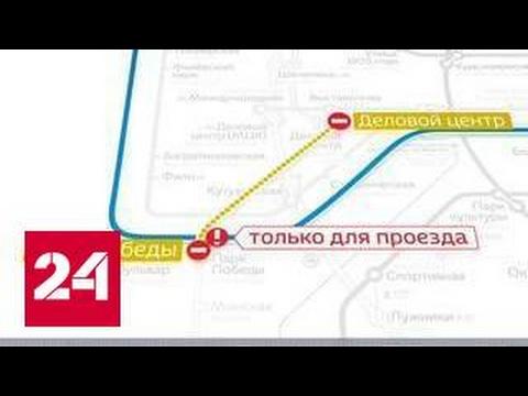 """Участок """"желтой"""" ветки метро перекроют до 30 января"""
