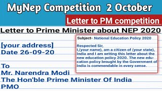 My Nep competition 2020। Letter to PM।letter to Primeminister।Shandar Study