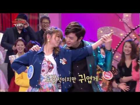 donghae dating 2013