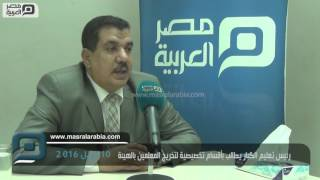 مصر العربية   رئيس تعليم الكبار يطالب بأقسام تخصيصية لتخريج المعلمين بالهيئة