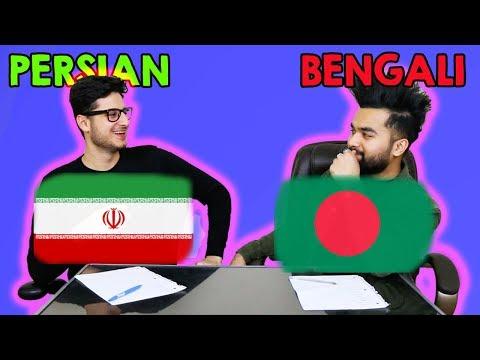 Language Challenge Bengali Vs Persian