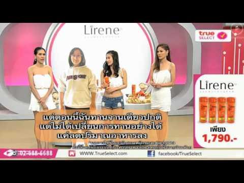 Dr. Eris Lirene Orange Shower Gel 250ML - Thai TRUE