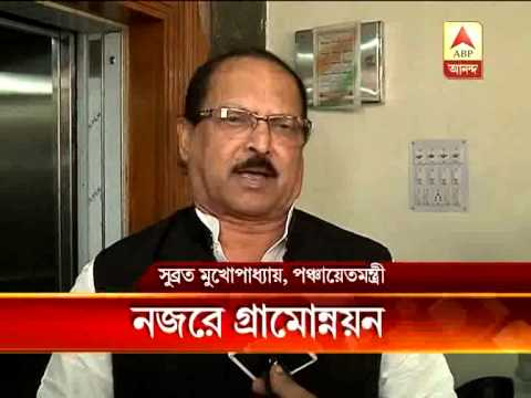 Panchayat Minister Subrata Mukherjee asks for speedy implementation of 100 days work