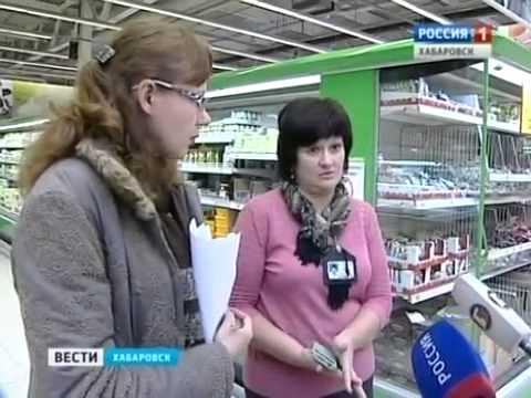 В Красноярске открылась продовольственная ярмарка Белорусских .