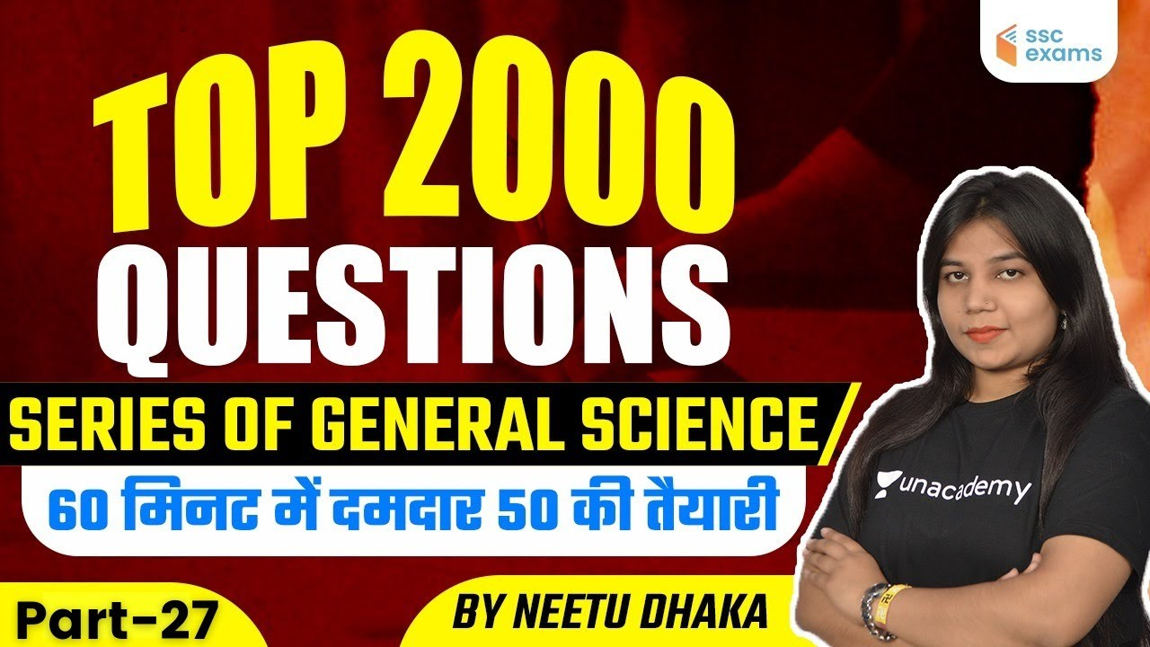SSC & Railway Exams | TOP 2000 QUESTIONS SERIES  (Part-27) | General Science | By Neetu Ma'am
