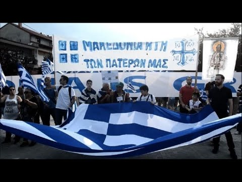 People in Greece's Pella protest Macedonia name deal