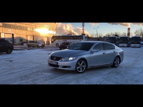 Lexus GS460 -