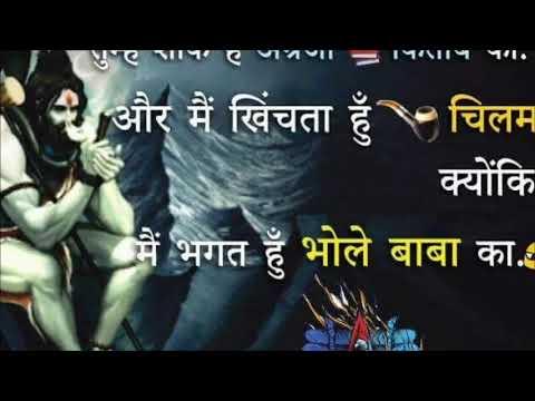 Peni me cheni satai diyo par bol bam ka new song