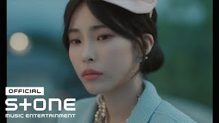 [MV] 헤이즈 (Heize) - 너의 이름은 (Your name) (Feat. ASH ISLAND)