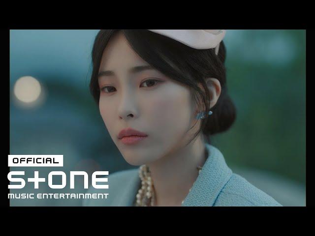 [MV] 헤이즈 (Heize) - 너의 이름은 (Your name) (Feat. ASH ISLAND)