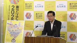 令和元年10月11日市長定例記者会見