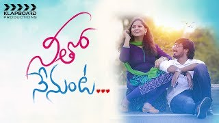 Neetho Nenunta Latest Telugu Short Film 2019 | Rajshekhar Thangella | Klapboard