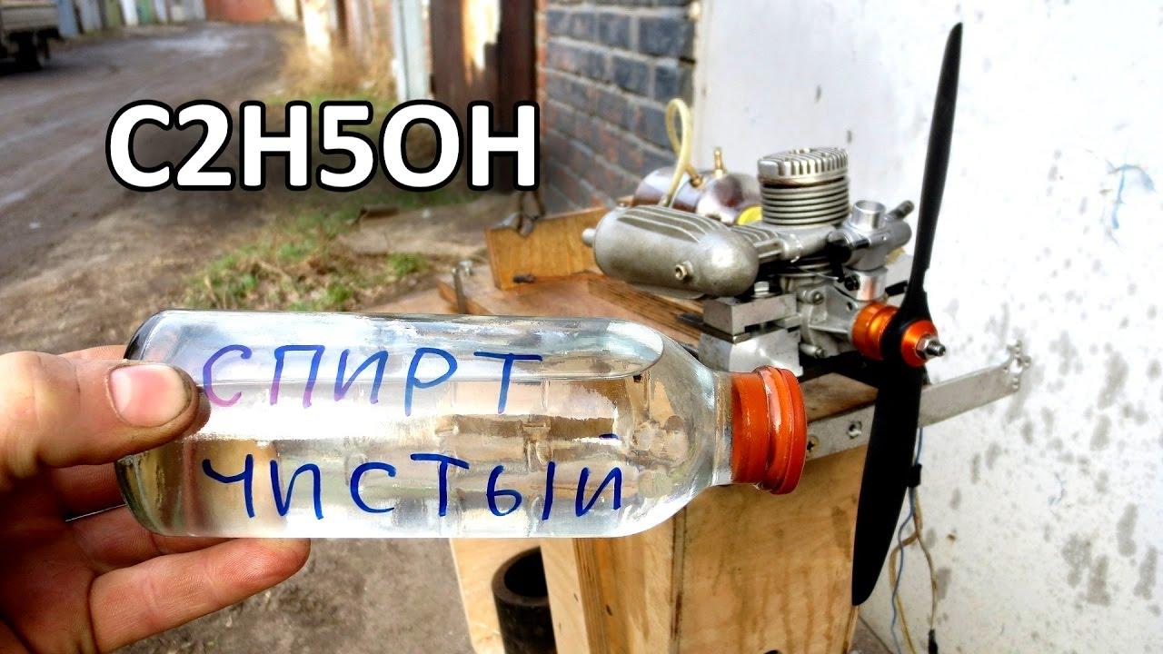 Компания осуществляет продажу медицинского этилового спирта в москве и других регионах россии по доступной цене. «медхимпром» предлагает.