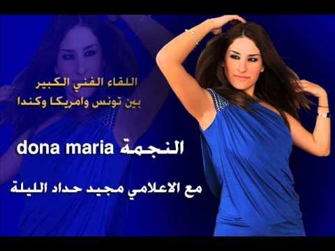 النجمة دونا ماريا مع مجيد تونس 2014