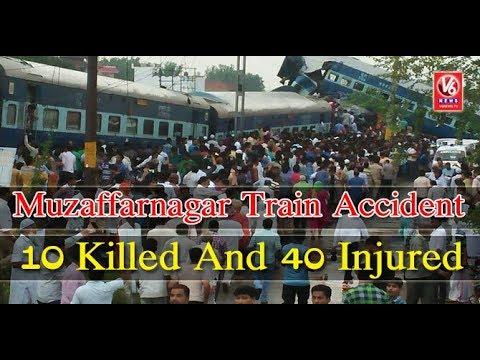 Muzaffarnagar Train Accident: 10 Killed And 40 Injured   Uttar Pradesh   V6 News