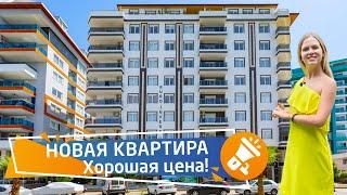 Недвижимость в Турции. Купить выгодно квартиру в Турции, Аланья 2019 Махмутлар || RestProperty