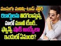 Gambar cover Akhil Gives Big shock To Fans| Tollywood Gossips | Telugu Boxoffice