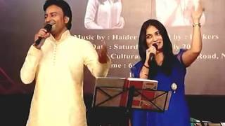 Do sitaron ka jameen par hai milan by Jugal Kishor and Supriya Joshi