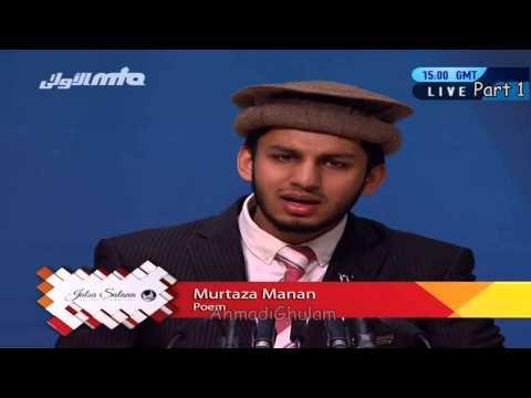 Murtaza Mannan - Jo Khak Me Mile Use Milta - Concluding Session Jalsa Salana Germany 2013 - Nazam