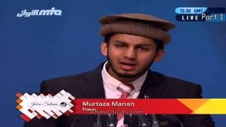 Murtaza Manan - Jo Khak Me Mile Use Milta - Concluding Session Jalsa Salana Germany 2013 - Nazam