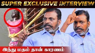 Thirumavalavan exclusive interview