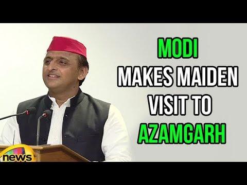 Akhilesh Yadav made the remark as PM Modi makes maiden visit to Azamgarh | Mango News