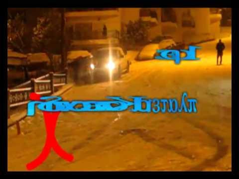 SNOW CRASH VERIA