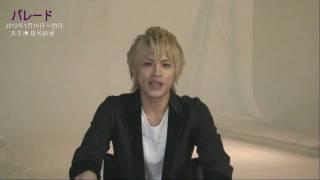 チケット情報 http://www.pia.co.jp/variable/w?id=99575 山本裕典・竹...