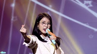 190302 아이유 삐삐 직캠 IU BBIBBI fancam by Jinoo