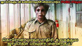 ஜாம்பியான மனைவிக்கு மனுஷபலிகள் | Mr Tamil Dubbed | Tamil Voice Over | Movie Story & Review in Tamil