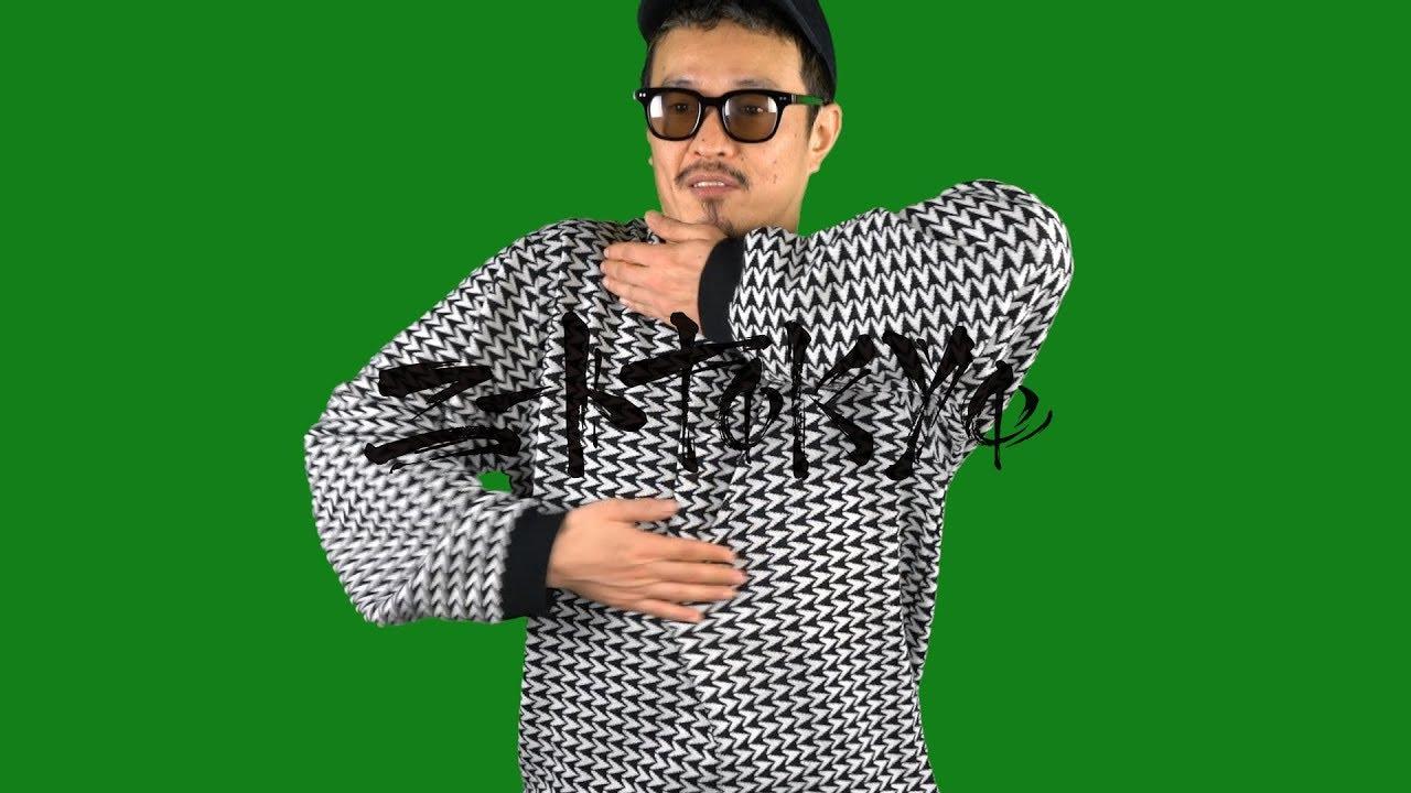 Download DJ 8MAN:自己紹介 〜老婆の乳房について