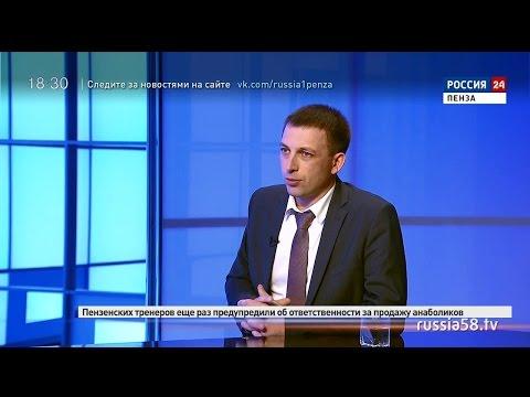 Россия 24. Пенза: судьба маршруток на дорогах города