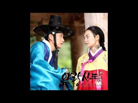 사랑아 또 사랑아 Love and Love - Baek Ji Young [Arang and The Magistrate OST] (Karaoke Ver)